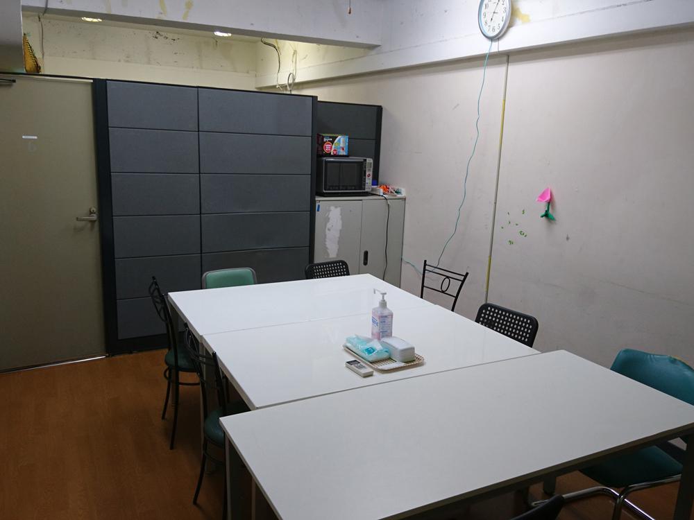 チャレンジアカデミー上杉