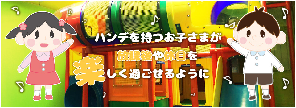 スライドショー1
